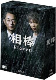 相棒 season 11 DVD-BOX 1 (6枚組) [ 水谷豊 ]