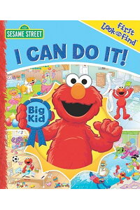 Sesame_Street_I_Can_Do_It!
