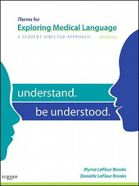 ItermsAudioforExploringMedicalLanguage-RetailPack