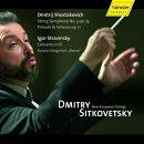 【輸入盤】(Strings)string Quartet.3: Sitkovetsky / New European Strings +stravinsky