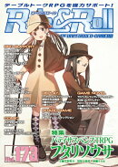 Role&Roll Vol.173