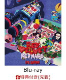 """【先着特典】Red Velvet 2nd Concert """"REDMARE"""" in JAPAN(スマプラ対応)(ガーランド付き)【Blu-ray】"""