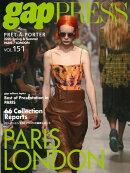 【バーゲン本】gap PRESS VOL.151 PARIS,LONDON COLLECTIONS