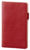 2019年 手帳 ダヴィンチ ジャストリフィル 聖書 システム手帳 レッド