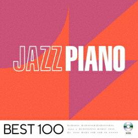 ジャズ・ピアノ -ベスト100- [ (V.A.) ]