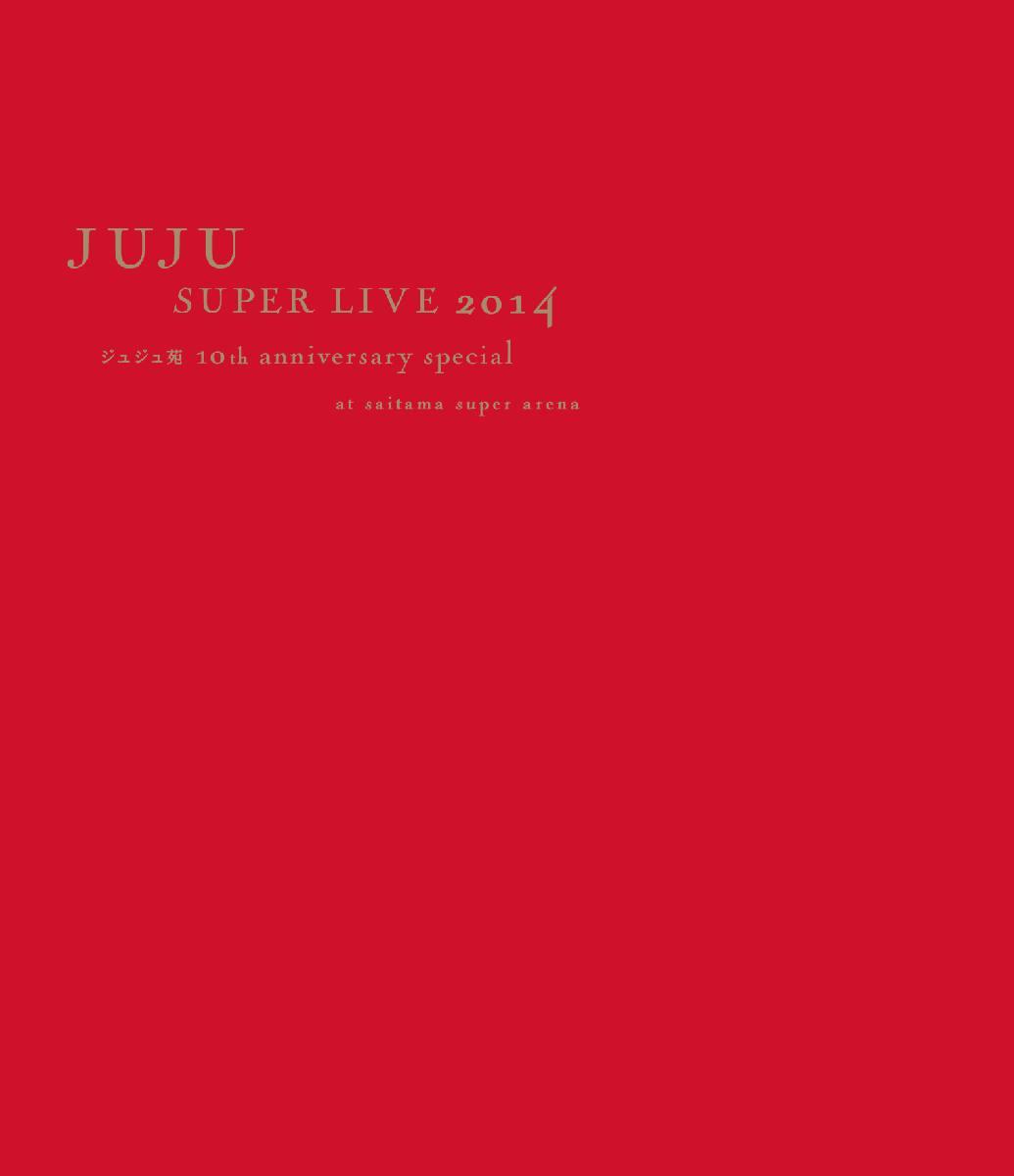 JUJU SUPER LIVE 2014 -ジュジュ苑 10th Anniversary Special- at SAITAMA SUPER ARENA【Blu-ray】 [ JUJU ]