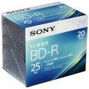 ビデオ用BD-R 追記型 片面1層25GB 4倍速 ホワイトワイドプリンタブル 20枚パック