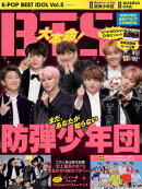 K-POP BEST IDOL(Vol.5)