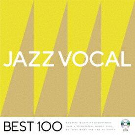 ジャズ・ヴォーカル -ベスト100- [ (V.A.) ]