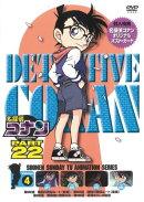 名探偵コナン PART 22 Volume4