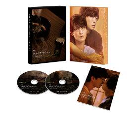 劇場版ポルノグラファー~プレイバック~(本編Blu-ray+特典DVD)【Blu-ray】 [ 竹財輝之助 ]