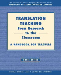 Translation_Teaching:_From_Res