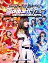 HKT48夏のホールツアー2016〜HKTがAKB48グループを離脱?国民投票コンサート〜 [ HKT48 ] ランキングお取り寄せ