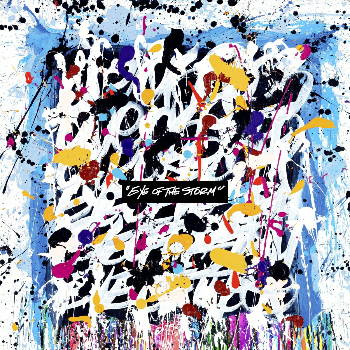 Eye of the Storm (初回限定盤 CD+DVD)【特典なし】 [ ONE OK ROCK ]