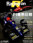 Racing on(496)