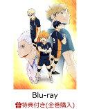 【4〜6巻連動購入特典対象】ハイキュー!! TO THE TOP Vol.6 Blu-ray (スペシャルドラマCD)【初回生産限定版】【Blu-…