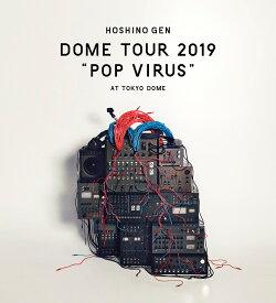"DOME TOUR ""POP VIRUS"" at TOKYO DOME(BD通常盤)【Blu-ray】 [ 星野源 ]"