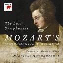 モーツァルト:後期三大交響曲〜交響曲第39番・第40番・第41番「ジュピター」 [ アーノンクール/ウィーン・コンツェン…
