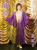 戯言(DVD 初回限定盤)