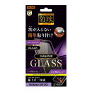 Galaxy A51 5G ガラスフィルム 防埃 3D 10H アルミノシリケート 全面保護 ブルーライトカット/ブラック