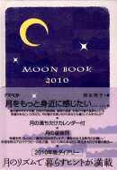 MOON BOOK(2010)