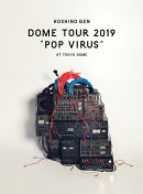 "DOME TOUR ""POP VIRUS"" at TOKYO DOME(DVD初回限定盤)"