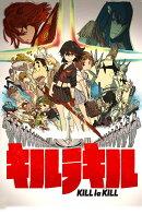 キルラキル Blu-ray Disc BOX(完全生産限定版)【Blu-ray】