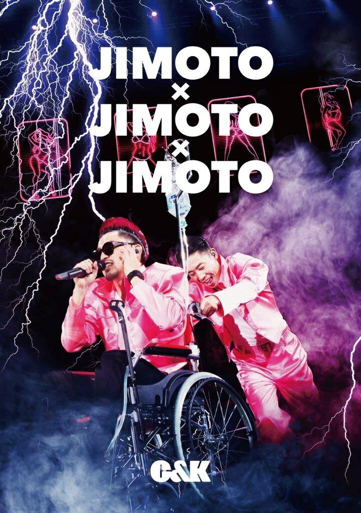 JIMOTO×JIMOTO×JIMOTO [ C&K ]