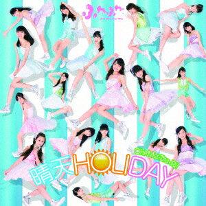晴天HOLIDAY/Oh!-Ma-Tsu-Ri! (CD+Blu-ray盤) (「晴天HOLIDAY」Music Video収録) [ ふわふわ ]