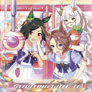ゲーム『ウマ娘 プリティーダービー』STARTING GATE 11 [ (ゲーム・ミュージック) ]