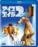 アイス・エイジ2【Blu-ray】