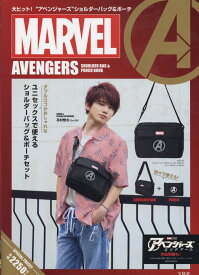 MARVEL AVENGERS SHOULDER BAG & POUCH BOO ([バラエティ])