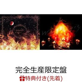 【先着特典】Walpurgis (完全生産限定盤 CD+3Blu-ray)(B2告知ポスター) [ Aimer ]