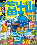 るるぶ富士山