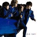 【先着特典】BLUE (通常盤) (ニッポン応援ステッカーB付き) [ NEWS ]