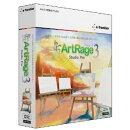 ArtRage 3 Studio Pro ガイドブック付