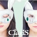ClariS 10th Anniversary BEST - Green Star - (初回生産限定盤 CD+Blu-ray) [ ClariS ]