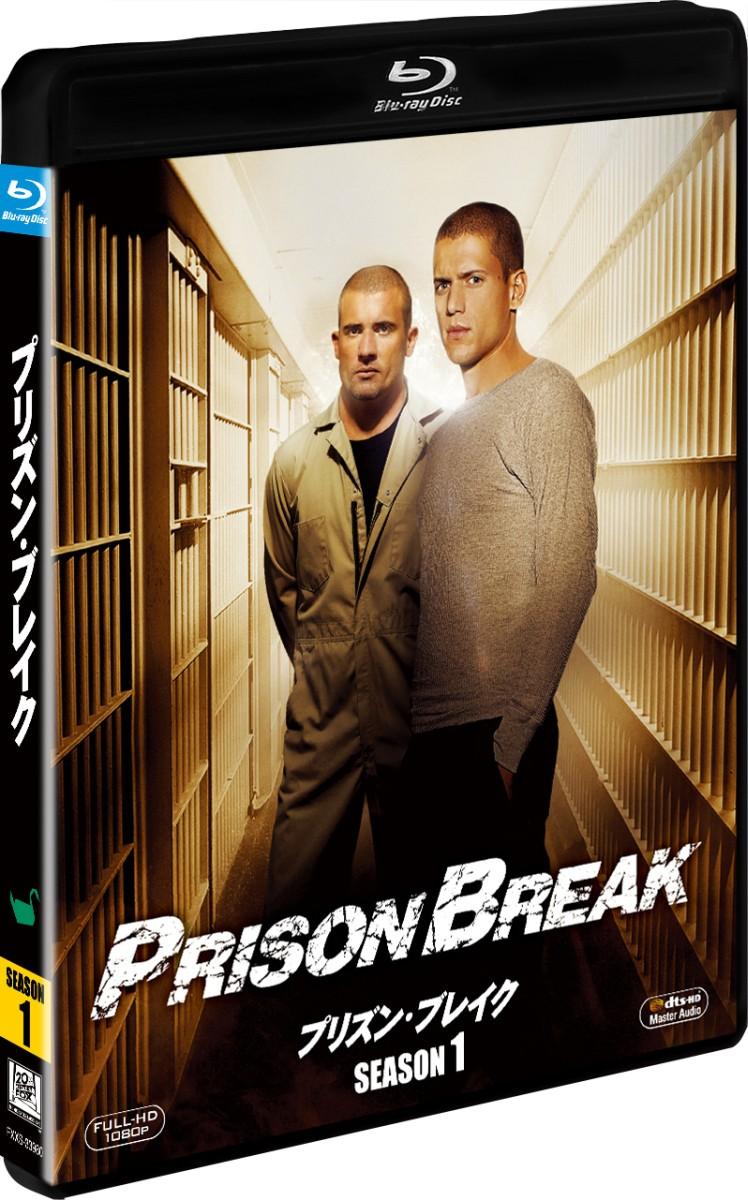 プリズン・ブレイク シーズン1<SEASONS ブルーレイ・ボックス>【Blu-ray】 [ ウェントワース・ミラー ]