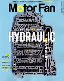 Motor Fan illustrated(Vol.143)