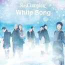 White Song (Type-M)