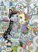 Creative Cats Notebook
