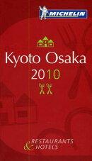 KYOTO OSAKA 2010【バーゲンブック】