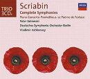 【輸入盤】交響曲全集、ピアノ協奏曲 アシュケナージ / Deutsches.so、Berlin、Jablonski