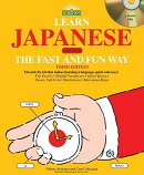 Learn Japanese Nihongo the Fast and Fun Way [With 4 CDs and Dictionary]