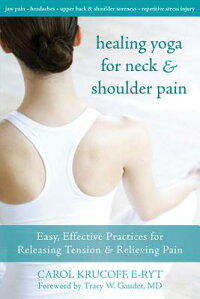 Healing_Yoga_for_Neck_&_Should
