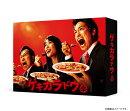 ゲキカラドウDVD BOX(5枚組)