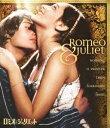 ロミオとジュリエット【Blu-ray】 [ レナード・ホワイティング ]