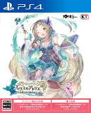 フィリスのアトリエ 〜不思議な旅の錬金術士〜 DX PS4版