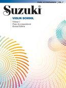 Suzuki Violin School, Vol 7: Piano Acc.