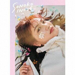 白と色イロ (初回限定盤 CD+DVD) [ 井上苑子 ]